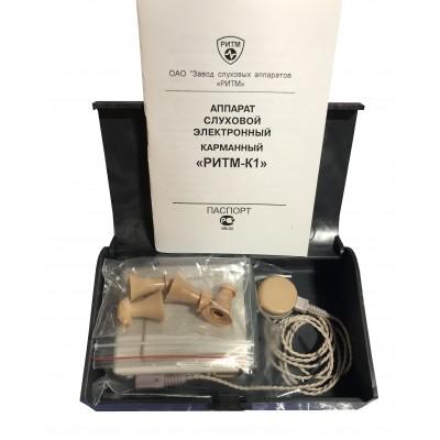 Ритм-К1 Аппарат слуховой электронный карманный.