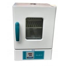 ШС-20 Dry-air cabinet.