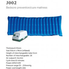 Bedsore Prevention Mattress  J002